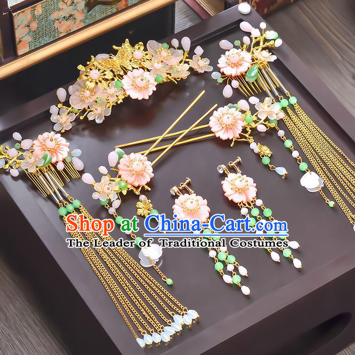 Traditional Handmade Chinese Ancient Wedding Hair Accessories Xiuhe Suit Pink Flowers Hair Comb Complete Set, Bride Hanfu Hairpins Hair Sticks Hair Jewellery for Women