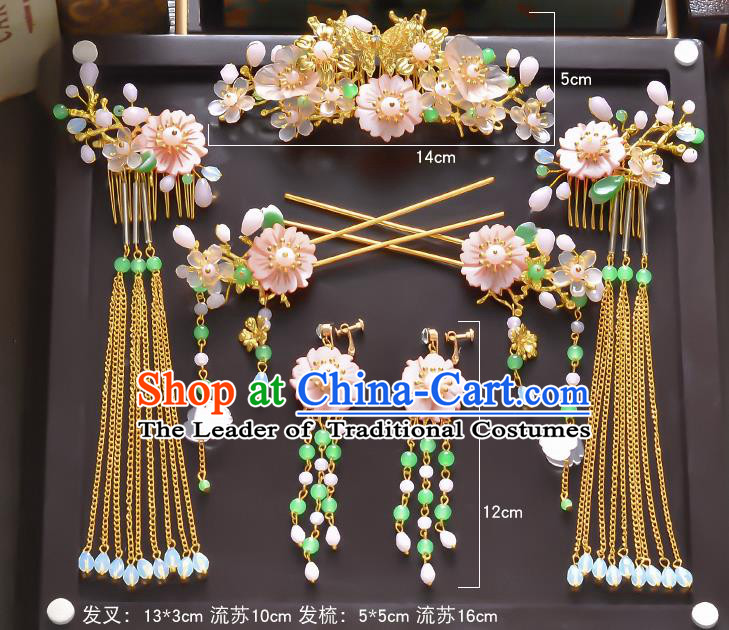 Traditional Handmade Chinese Ancient Wedding Hair Accessories Xiuhe Suit Shell Flowers Coronet Complete Set, Bride Palace Lady Step Shake Hanfu Hairpins for Women
