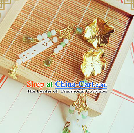 Traditional Handmade Chinese Ancient Classical Wedding Jewellery Accessories Bride Golden Earrings Hanfu Beads Tassel Eardrop for Women