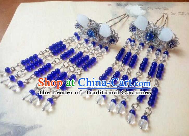 Traditional Chinese Ancient Classical Handmade Palace Princess Hair Claw Hair Accessories, Hanfu Blue Bead Tassel Step Shake Hair Stick Hair Fascinators Hairpins for Women
