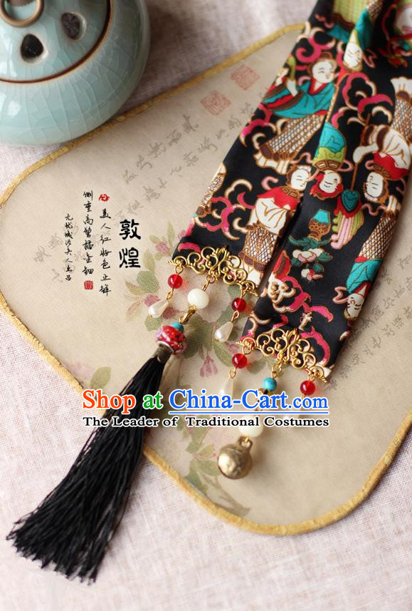 Chinese Handmade Classical Hair Accessories Black Hanfu Headband, China Xiuhe Suit Hair Clasp Headwear for Women