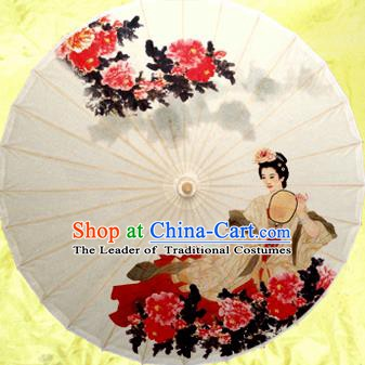 China Traditional Folk Dance Paper Umbrella Hand Painting Palace Lady Oil-paper Umbrella Stage Performance Props Umbrellas