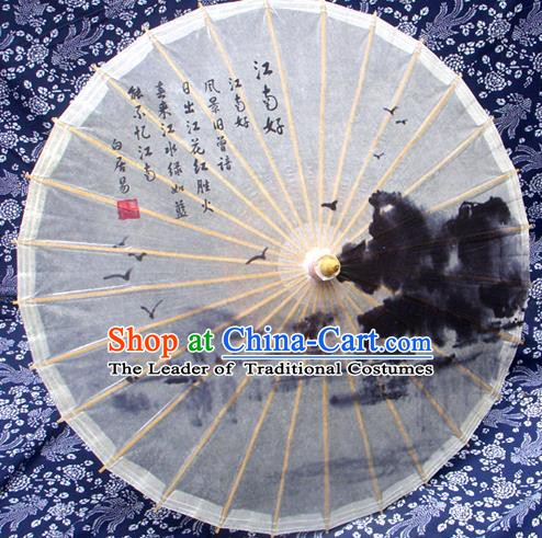 Handmade China Traditional Folk Dance Umbrella Stage Performance Props Umbrellas Printing Jiangnan Scenery Oil-paper Umbrella
