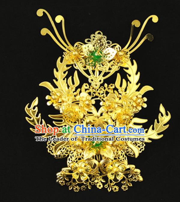 Asian Chinese Handmade Classical Hair Accessories Princess Hairpins Golden Phoenix Coronet for Women