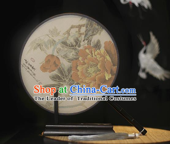 Traditional Chinese Crafts Printing Peony Silk Round Fan, China Palace Fans Princess Circular Fans for Women