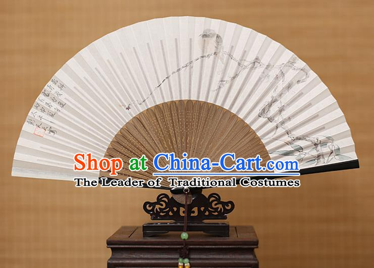 Traditional Chinese Crafts Classical Paper Folding Fan, China Handmade Painting Wintersweet Fans for Women