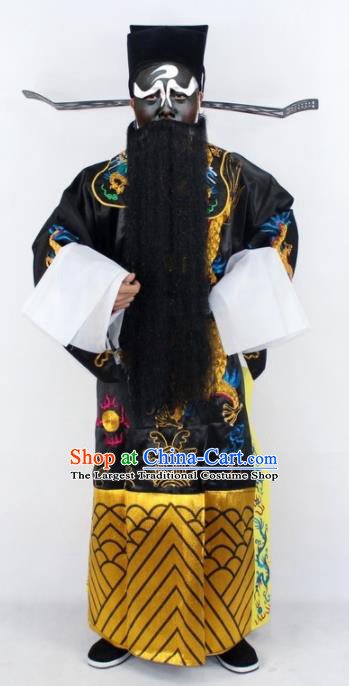 Chinese Traditional Peking Opera Embroidered Robe Ancient Prime Minister Costumes for Men