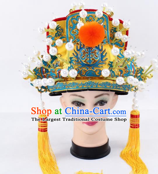 Chinese Traditional Peking Opera Emperor Helmet Ancient Prime Minister Hat for Men