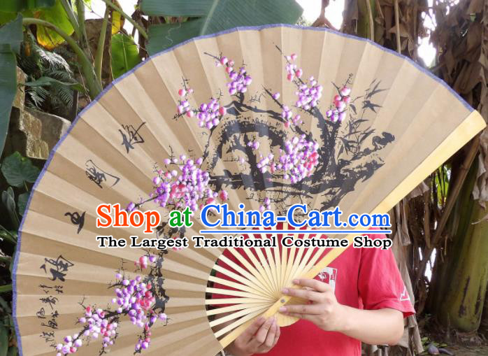 Chinese Traditional Paper Fans Decoration Crafts Handmade Painting Purple Plum Blossom Folding Fans