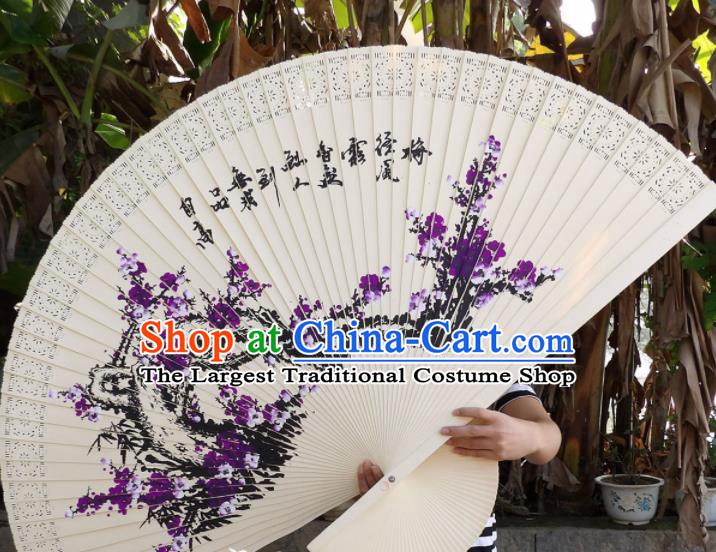 Chinese Traditional Wood Fans Decoration Crafts Handmade Printing Purple Plum Blossom Folding Fans