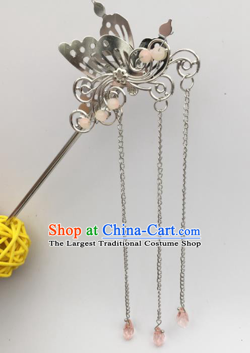 Chinese Ancient Princess Hair Accessories Palace Butterfly Tassel Hairpins for Women