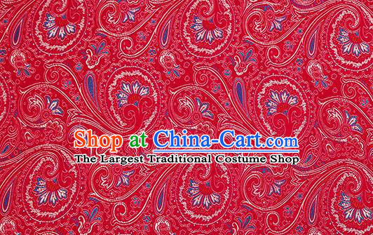 Chinese Traditional Satin Classical Loquat Flower Pattern Design Purplish Red Brocade Fabric Tang Suit Material Drapery