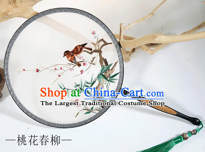 Traditional Chinese Crafts Palace Fans Embroidered Peach Blossom Round Fans Ancient Silk Fan for Women