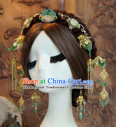 Chinese Ancient Wedding Hair Jewelry Accessories Queen Phoenix Coronet Hairpins Complete Set for Women
