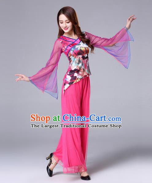 Traditional Chinese Folk Dance Rosy Costumes Fan Dance Yanko Dance Clothing for Women
