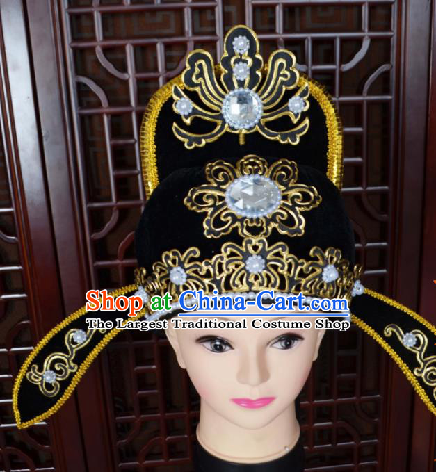 Traditional Chinese Beijing Opera Niche Hat Ancient Scholar Black Hat for Men