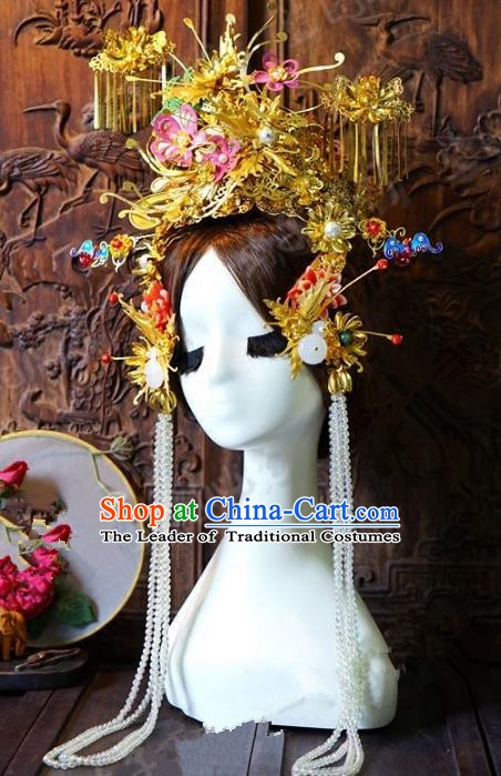 Chinese Handmade Classical Hair Accessories Ancient Golden Phoenix Coronet Hairpins Complete Set for Women