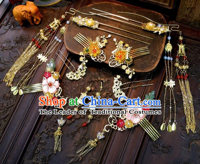 Chinese Handmade Classical Hairpins Ancient Hanfu Hair Comb Hair Accessories Complete Set for Women