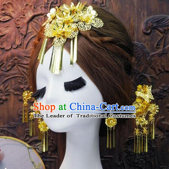 Chinese Handmade Classical Hair Accessories Ancient Wedding Hanfu Hairpins Complete Set for Women
