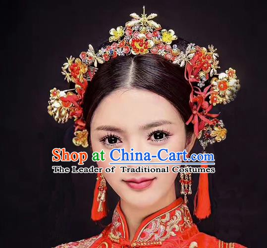 Chinese Handmade Classical Hair Accessories Ancient Palace Hairpins Complete Set for Women