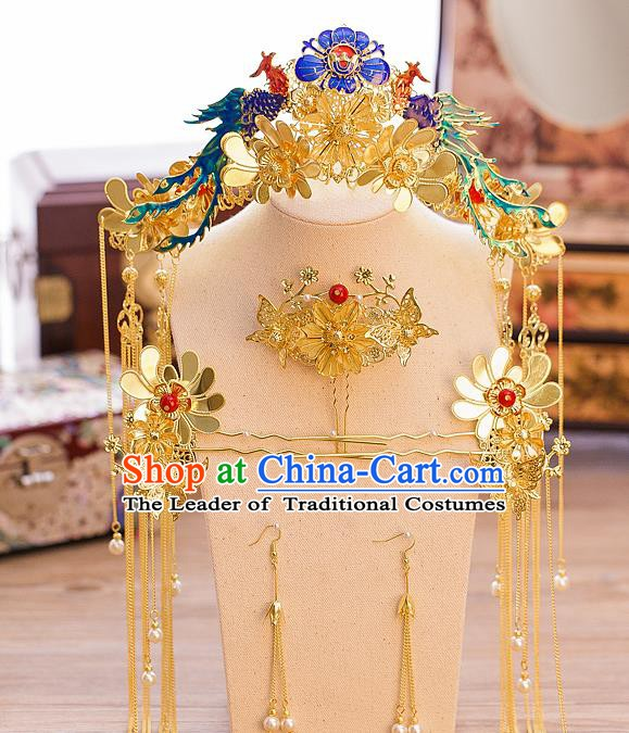 Chinese Handmade Classical Hair Accessories Ancient Palace Phoenix Coronet Hairpins Complete Set for Women