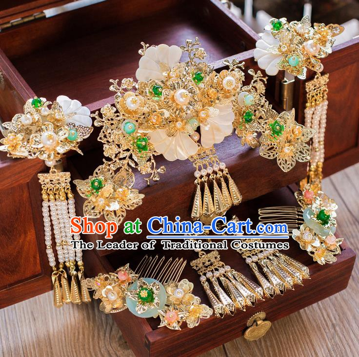 Chinese Handmade Classical Hair Accessories Ancient Palace Shell Hairpins Complete Set for Women