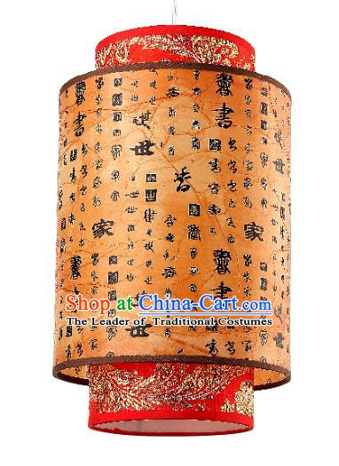 Top Grade Handmade Painted Lanterns Traditional Chinese Hanging Palace Lantern Ancient Lanterns