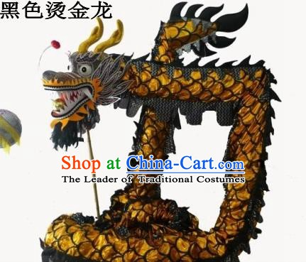 Chinese Professional Black Dragon Dance Costumes Lantern Festival Celebration Dragon Parade Props Complete Set