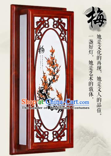 Asian China Handmade Wall Lanterns Traditional Chinese Ancient Lamp Printing Plum Blossom Palace Lantern