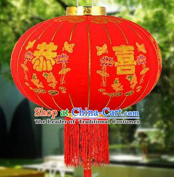 Chinese Handmade Palace Lanterns Traditional New Year Large Red Hanging Lantern