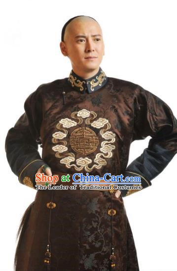 Chinese Qing Dynasty Nine Prince of Kangxi Yintang Historical Costume Ancient Manchu Nobility Childe Clothing for Men