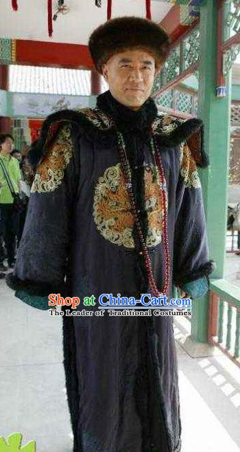 Chinese Qing Dynasty Manchu Royal Highness Historical Costume China Ancient Prince Gong Yixin Clothing