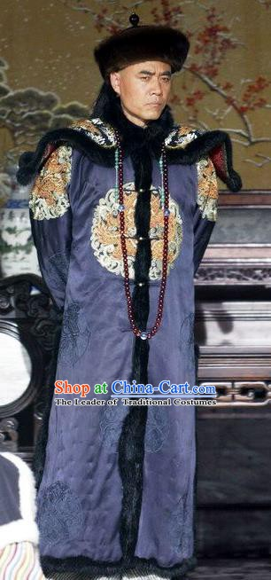 Chinese Qing Dynasty Prince Gong Yixin Historical Costume Ancient Manchu Royal Highness Clothing for Men