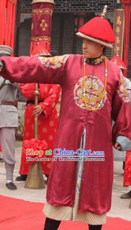 Chinese Qing Dynasty Prince Gong Yixin Historical Costume Ancient Grand Prince Clothing for Men