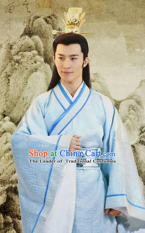 Chinese Ancient Ming Dynasty Fourth Emperor Zhu Gaozhi Replica Costume for Men