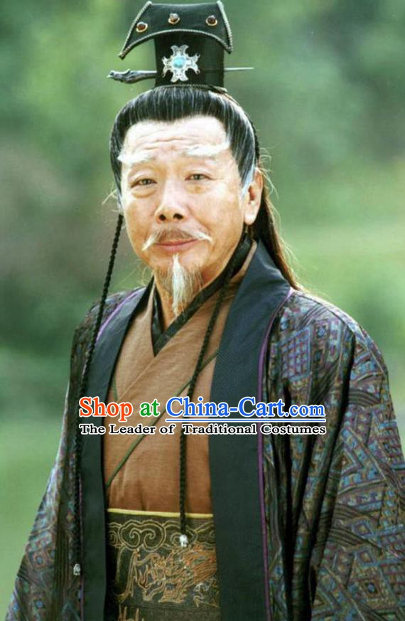 Ancient Chinese Song Dynasty Royal Highness Replica Costume for Men