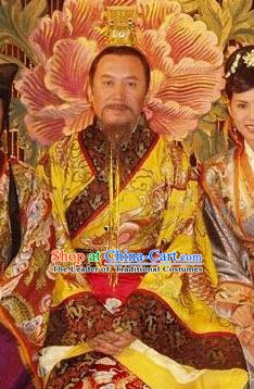 Chinese Ancient Song Dynasty Emperor Zhao Kuangyin Embroidered Replica Costume for Men
