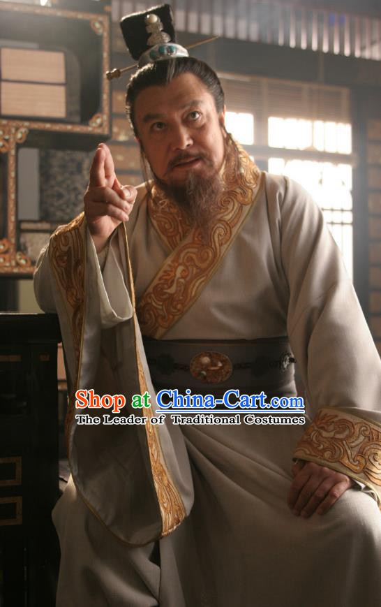 Chinese Ancient Emperor Yang of Sui Dynasty Yang Guang Replica Costume for Men