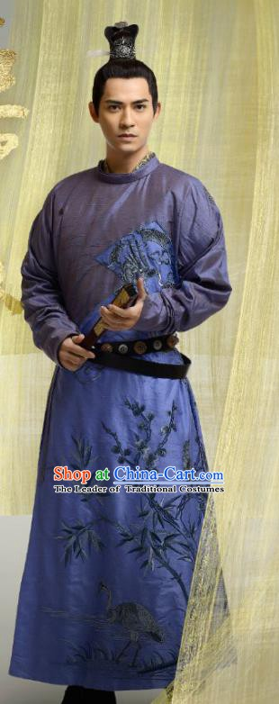 Chinese Ancient Wenzong Emperor of Tang Dynasty Li Han Replica Costume for Men
