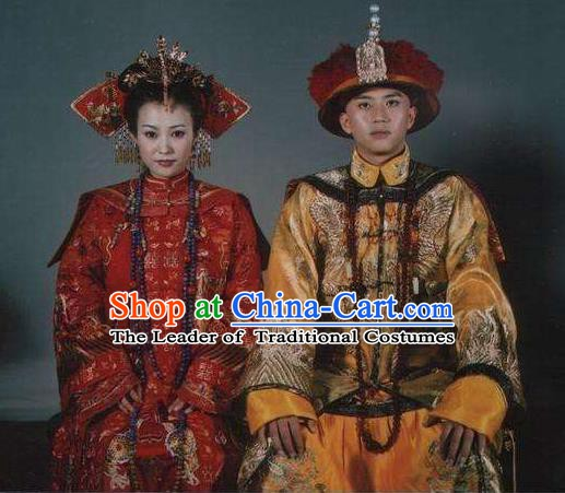 Chinese Traditional Wedding Costumes Historical Costume China Qing Dynasty Shunzhi Emperor and Empress Clothing Complete Set