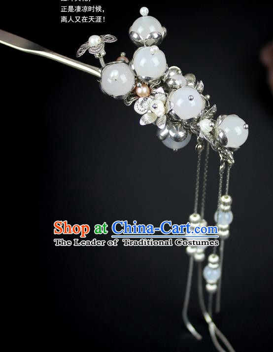 Chinese Ancient Handmade Hair Accessories Classical Hairpins White Beads Hair Clip for Women