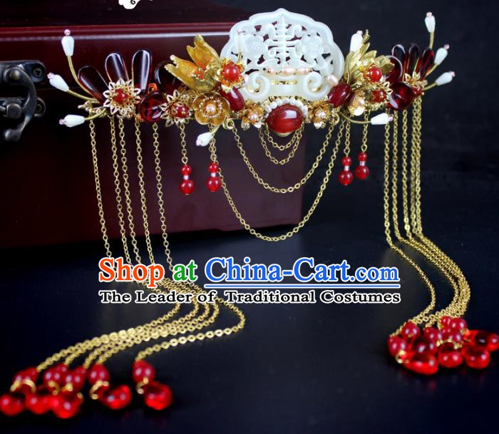 Chinese Ancient Handmade Hair Accessories Wedding Phoenix Coronet Classical Hanfu Hairpins for Women