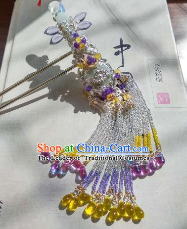 Chinese Handmade Ancient Hair Accessories Purple Tassel Step Shake Classical Hanfu Jade Hairpins for Women