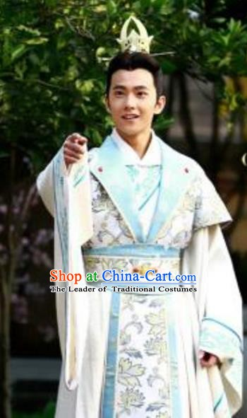 Traditional Chinese Ancient Three Kingdoms Period Wei State Prince Cao Zhi Historical Costume for Men