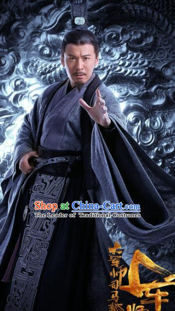 Ancient Chinese Eastern Han Dynasty Politician Minister Sima Fu Replica Costumes for Men