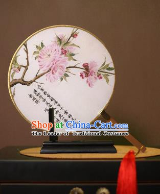 Chinese Traditional Circular Fans Handmade Printing Flowers Round Fan China Ancient Palace Dance Fans