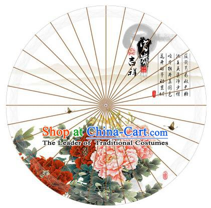 Chinese Traditional Artware Paper Umbrella Classical Dance Printing Red Peony Oil-paper Umbrella Handmade Umbrella