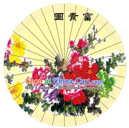 Chinese Traditional Artware Painting Peony Paper Umbrella Classical Dance Yellow Oil-paper Umbrella Handmade Umbrella