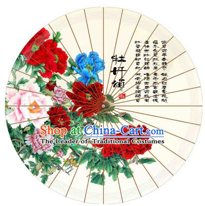 Chinese Traditional Artware Painting Peony Flowers Paper Umbrella Classical Dance Oil-paper Umbrella Handmade Umbrella