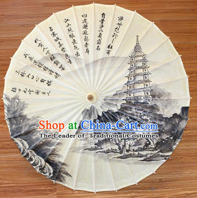 Chinese Traditional Artware Dance Umbrella Ink Painting Pagoda Paper Umbrellas Oil-paper Umbrella Handmade Umbrella